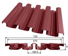 Профнастил окрашенный H80A-674-0.9 цена за м2