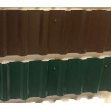 Профнастил окрашенный С17-1090-0.6 цена за м2