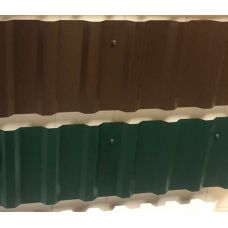 Профнастил окрашенный С17-1090-0.65 цена за пог.м