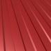 Профнастил окрашенный С8-1150-0.4 цена за м2