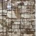 Профнастил С8-1150 под камень (двухсторонний глянцевый)