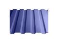 Перфорированный профилированный лист стеновой Т-20
